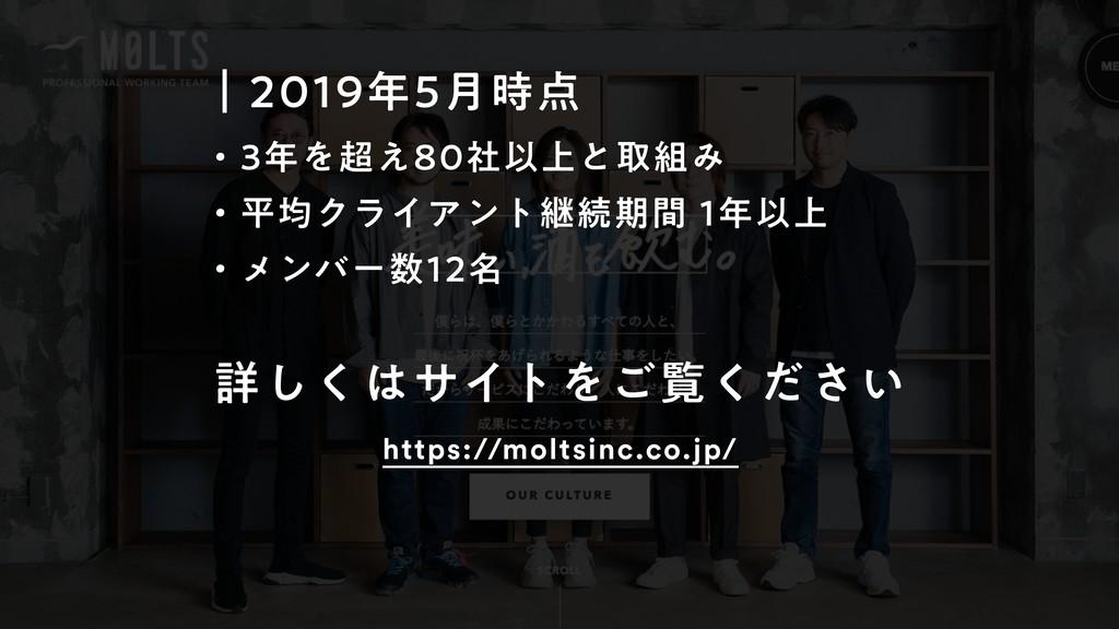 9 https://moltsinc.co.jp/ ৄ͘͠αΠτΛ͝ཡ͍ͩ͘͞ ʛ...
