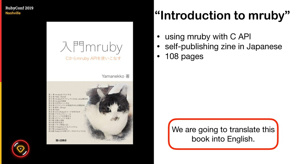 """Introduction to mruby"" • using mruby with C AP..."