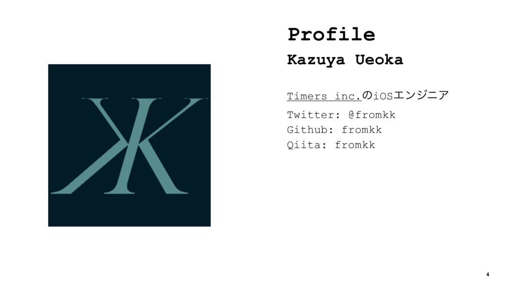 Profile Kazuya Ueoka Timers inc.ͷiOSΤϯδχΞ Twitt...
