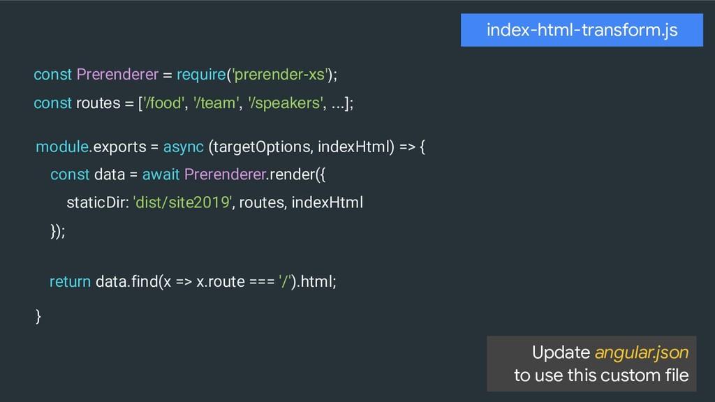 const Prerenderer = require('prerender-xs'); co...