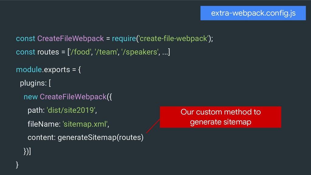 module.exports = { plugins: [ new CreateFileWeb...