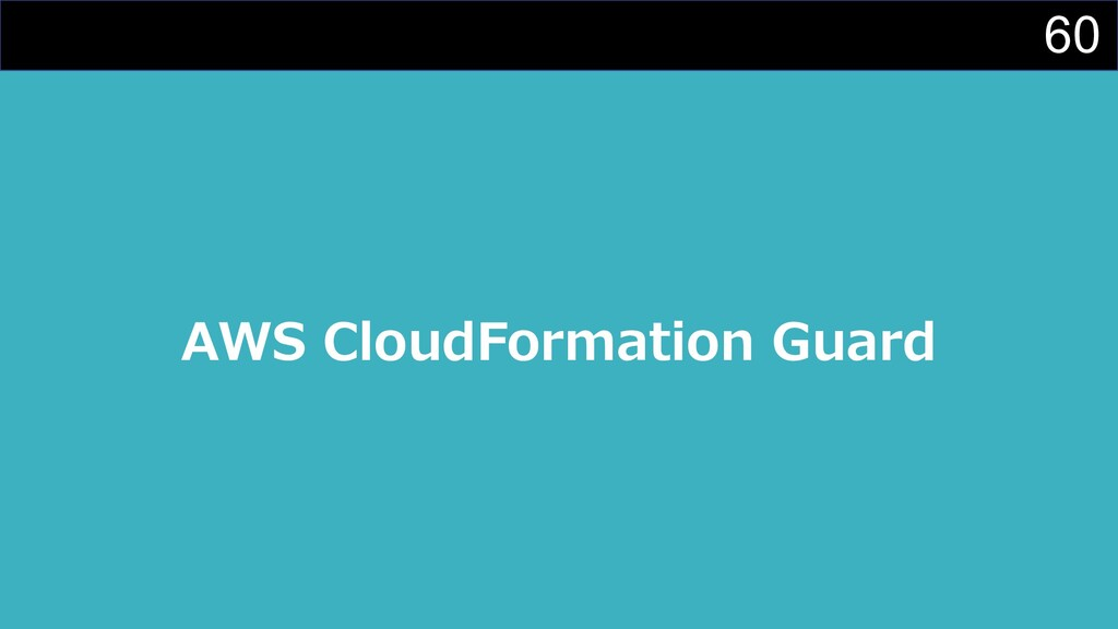 60 AWS CloudFormation Guard