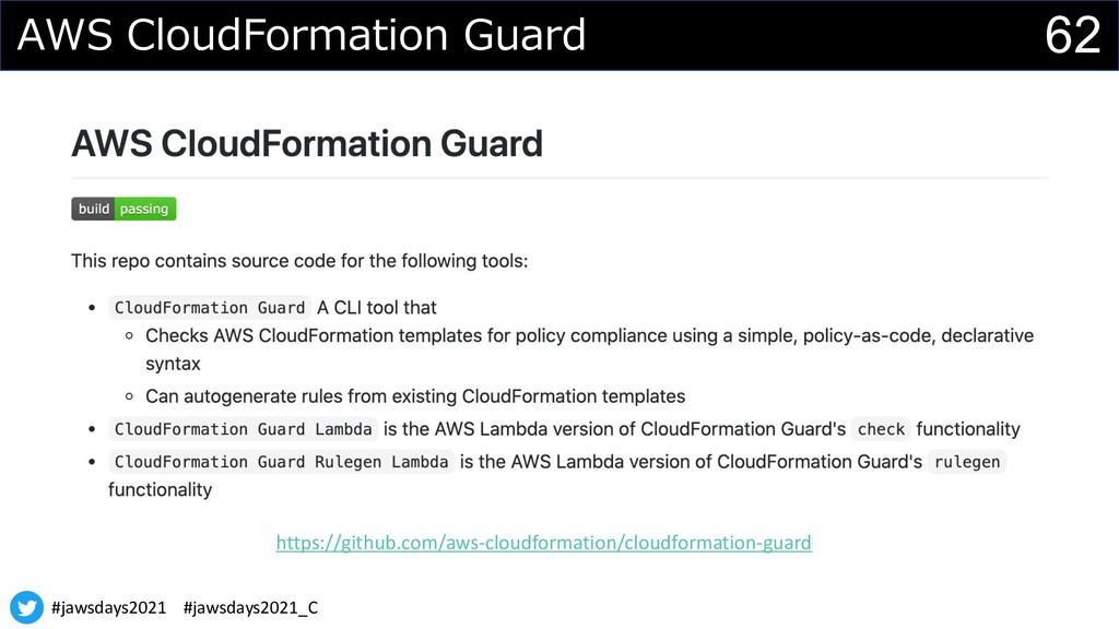 #jawsdays2021 #jawsdays2021_C 62 AWS CloudForma...