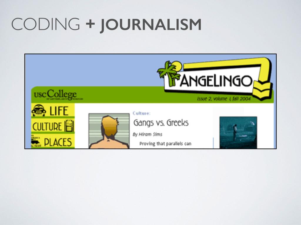 CODING + JOURNALISM