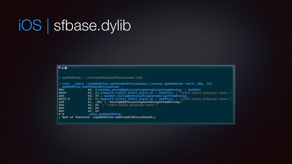 iOS | sfbase.dylib