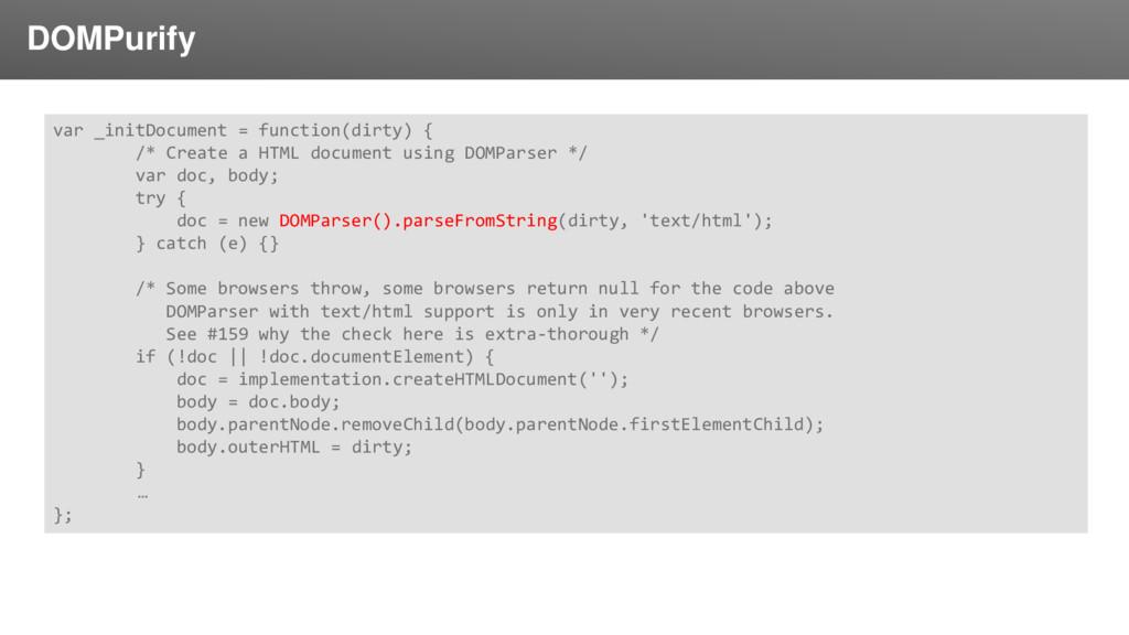 Заголовок DOMPurify var _initDocument = functio...