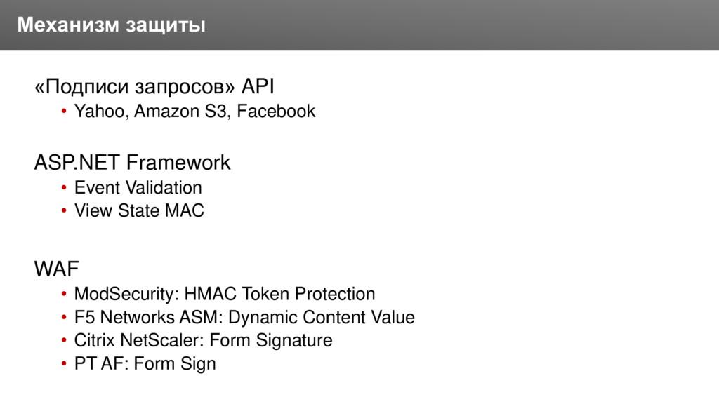 Заголовок «Подписи запросов» API • Yahoo, Amazo...