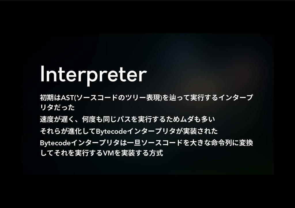 Interpreter ⴱ劍כAST(ا٦أ٦سךخٔ٦邌植)鴬ג㹋遤ׅ؎ٝة٦ف ...