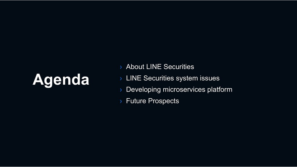 Agenda › About LINE Securities › LINE Securitie...