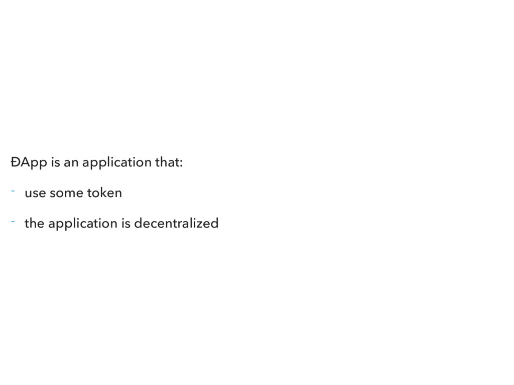 ÐApp is an application that: - use some token -...