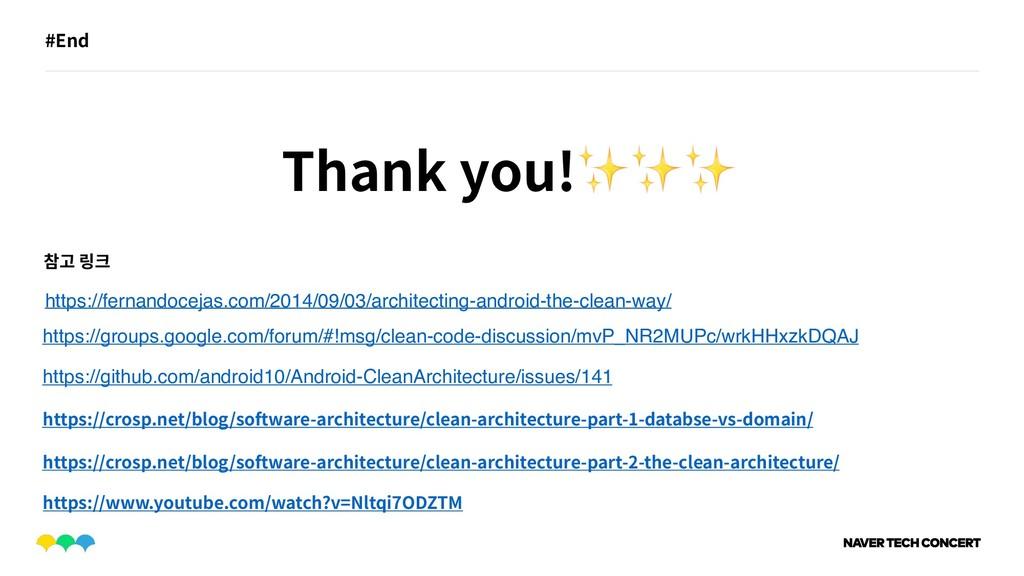 #End Thank you!✨✨✨ https://crosp.net/blog/softw...