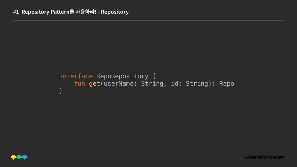 #1 #1 Repository Pattern을 사용하라! - Repository in...
