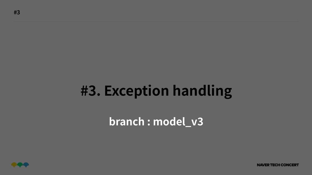 #3 #3. Exception handling branch : model_v3