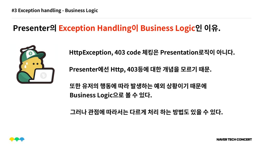#3 Exception handling - Business Logic Presente...