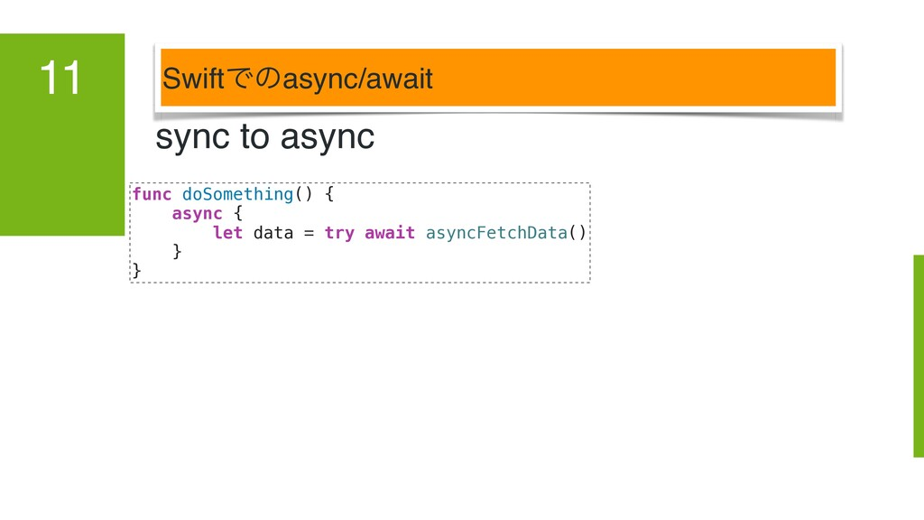 SwiftͰͷasync/await 11 sync to async func doSome...