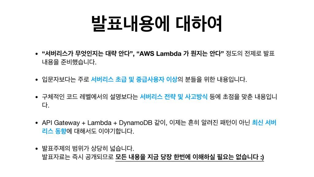 "ߊղਊী ೞৈ • ""ࢲߡܻझо ޖੋח ۚ উ"", ""AWS Lambda о ..."