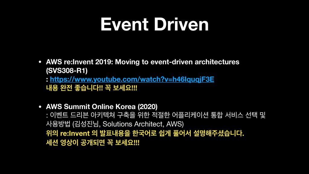 Event Driven • AWS re:Invent 2019: Moving to ev...