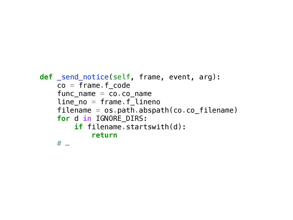 def _send_notice(self, frame, event, arg): co =...