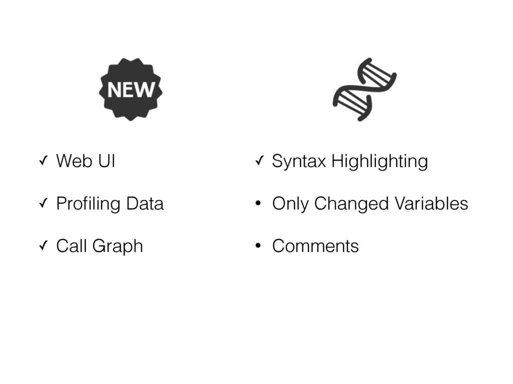 ✓ Web UI ✓ Profiling Data ✓ Call Graph ✓ Syntax ...
