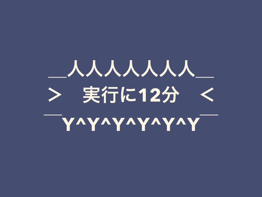 ʊਓਓਓਓਓਓਓʊ 'ɹ࣮ߦʹ12ɹʻ ʉY^Y^Y^Y^Y^Yʉ
