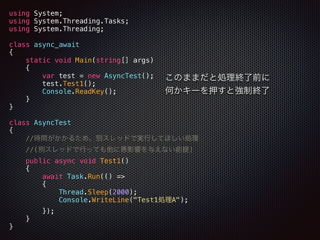 using System; using System.Threading.Tasks; u...