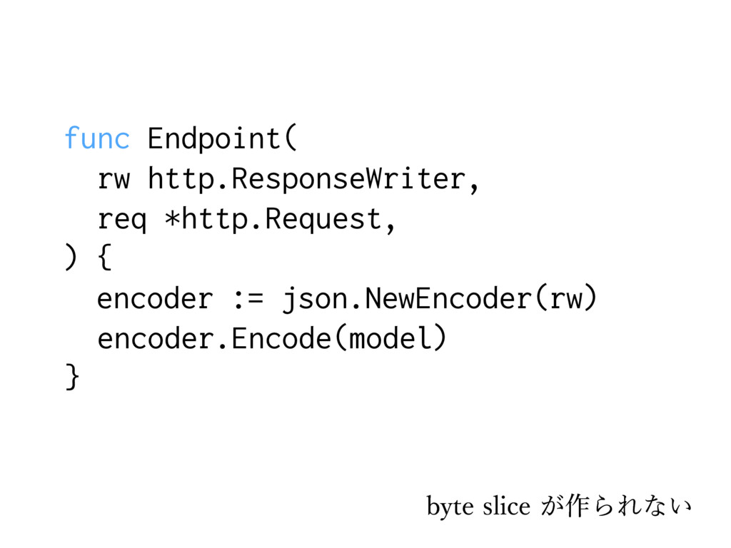 func Endpoint( rw http.ResponseWriter, req *htt...