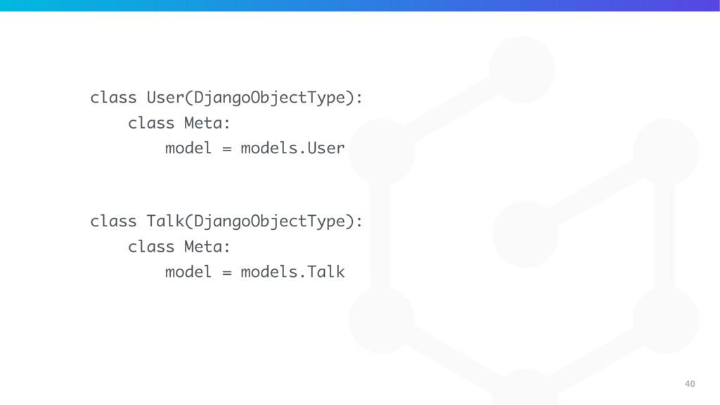 40 class User(DjangoObjectType): class Meta: mo...