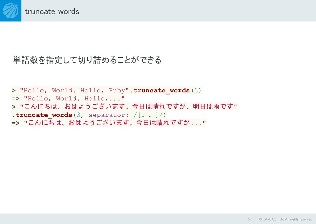 ©iCARE Co., Ltd All rights reserved truncate_wo...