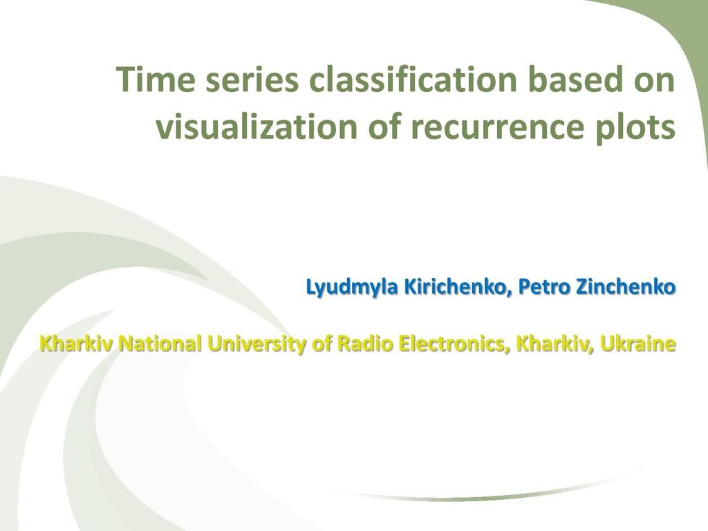 Time series classification based on visualizati...