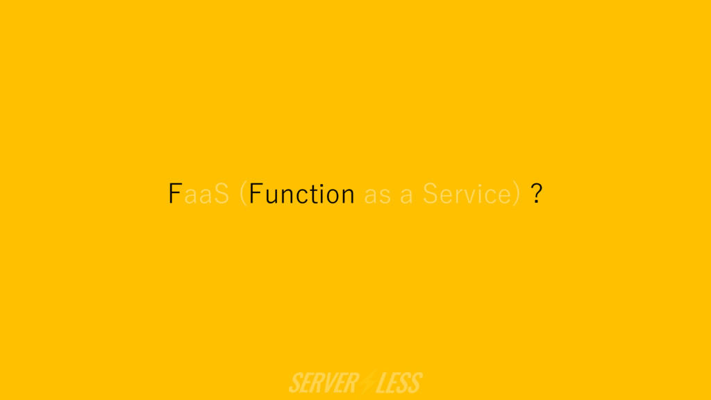 FaaS (Function as a Service) ?