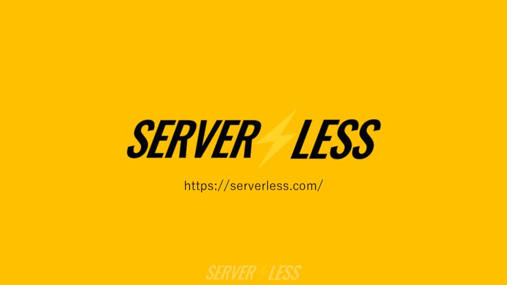 https://serverless.com/