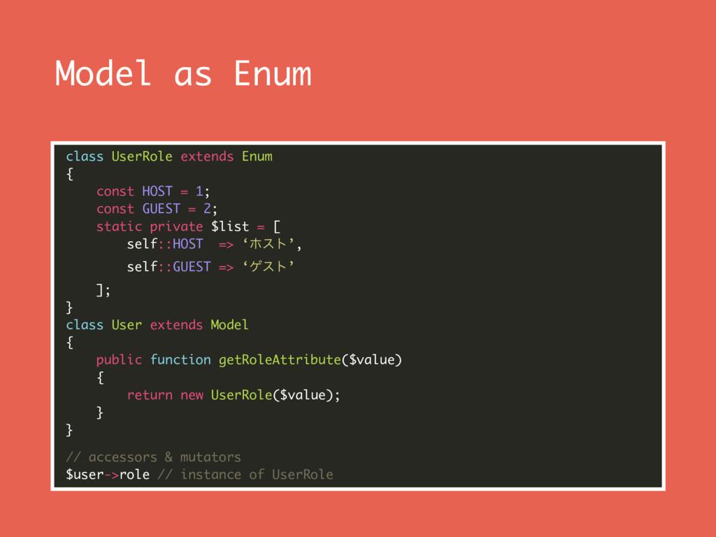 Model as Enum class UserRole extends Enum { c...