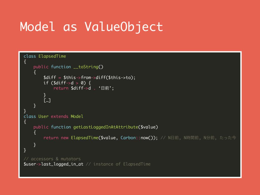 Model as ValueObject class ElapsedTime { publ...
