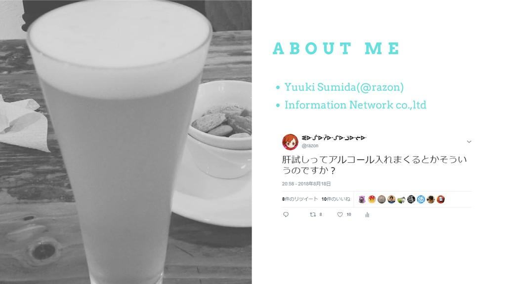 A B O U T M E Yuuki Sumida(@razon) Information ...