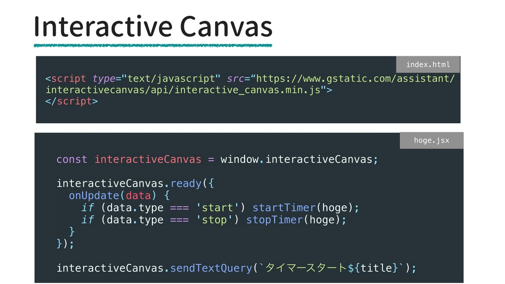 "<script type=""text/javascript"" src=""https://www..."