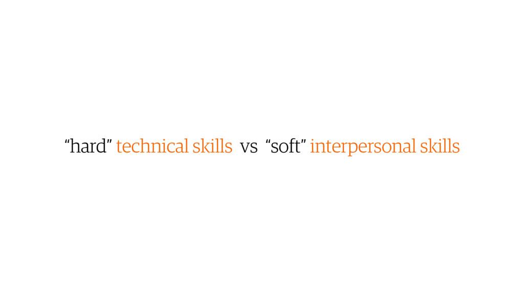 """hard"" technical skills vs ""soft"" interpersonal..."