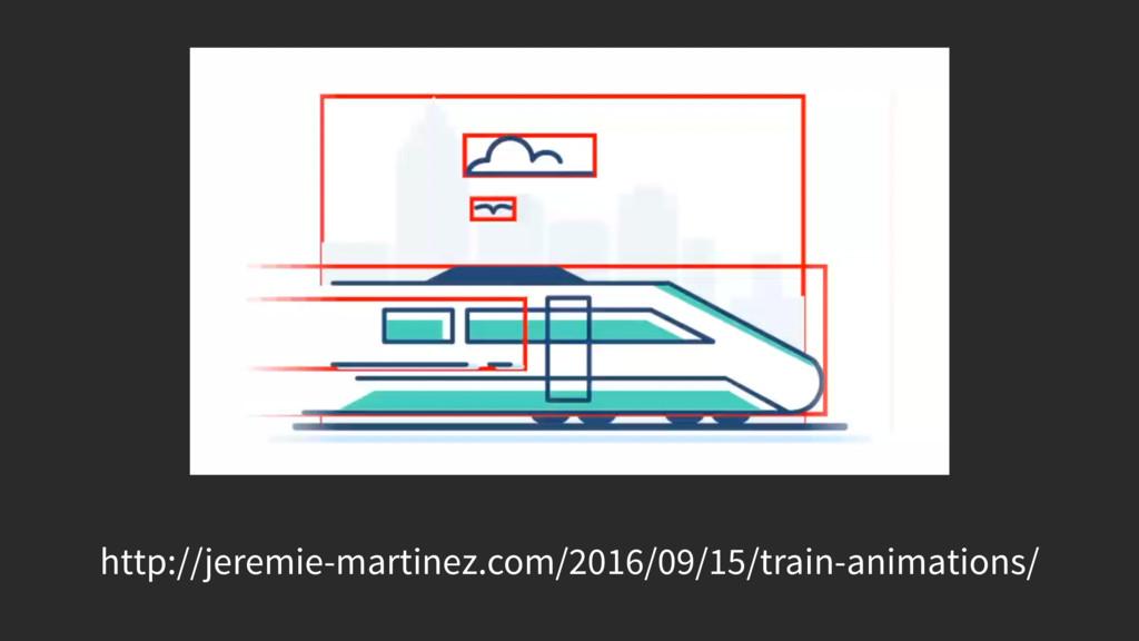 http://jeremie-martinez.com/2016/09/15/train-an...