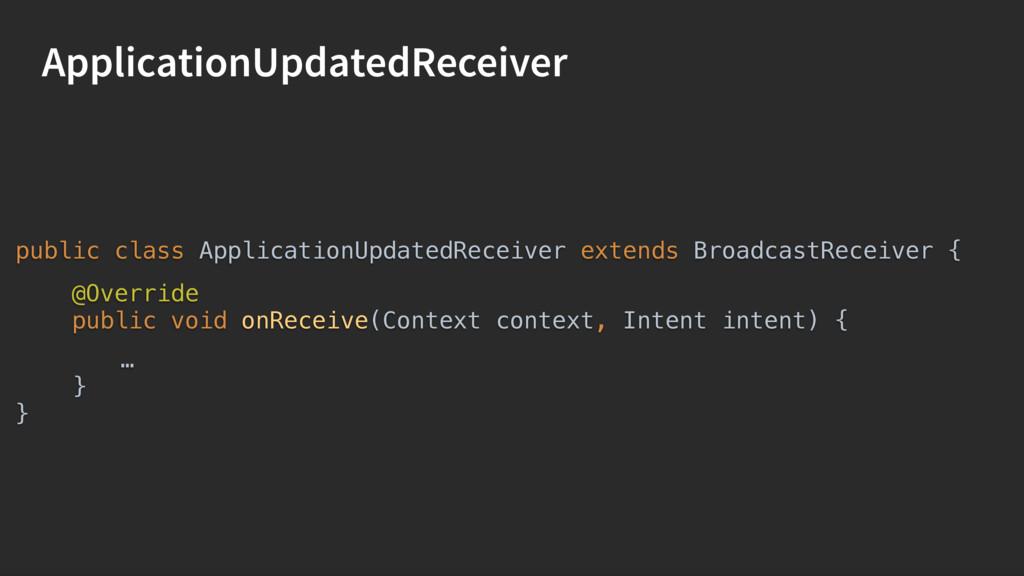 ApplicationUpdatedReceiver public class Applica...