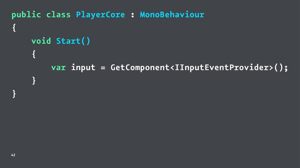 public class PlayerCore : MonoBehaviour { void ...