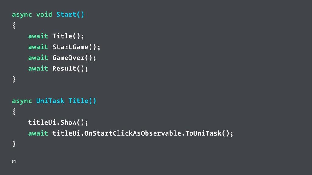 async void Start() { await Title(); await Start...