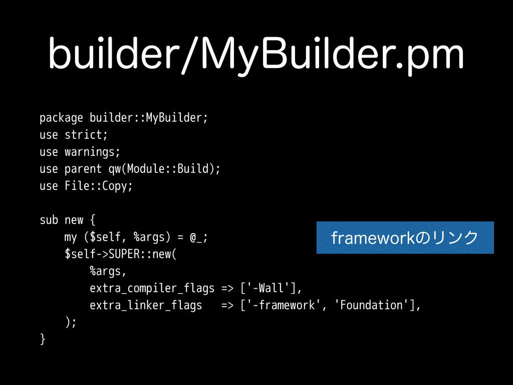 CVJMEFS.Z#VJMEFSQN package builder::MyBuilder...