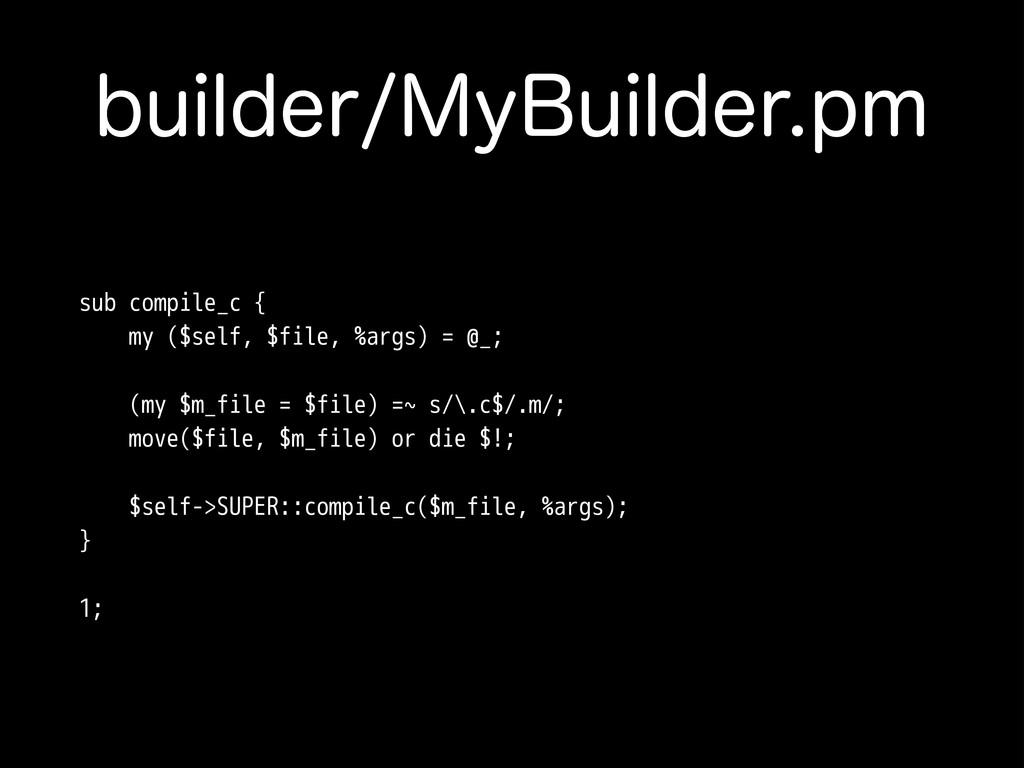 CVJMEFS.Z#VJMEFSQN sub compile_c { my ($self,...
