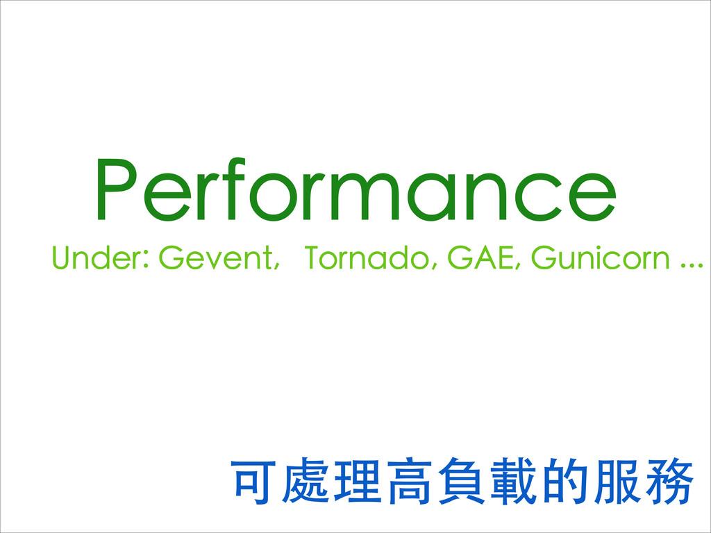 Performance Under: Gevent, Tornado, GAE, Gunico...