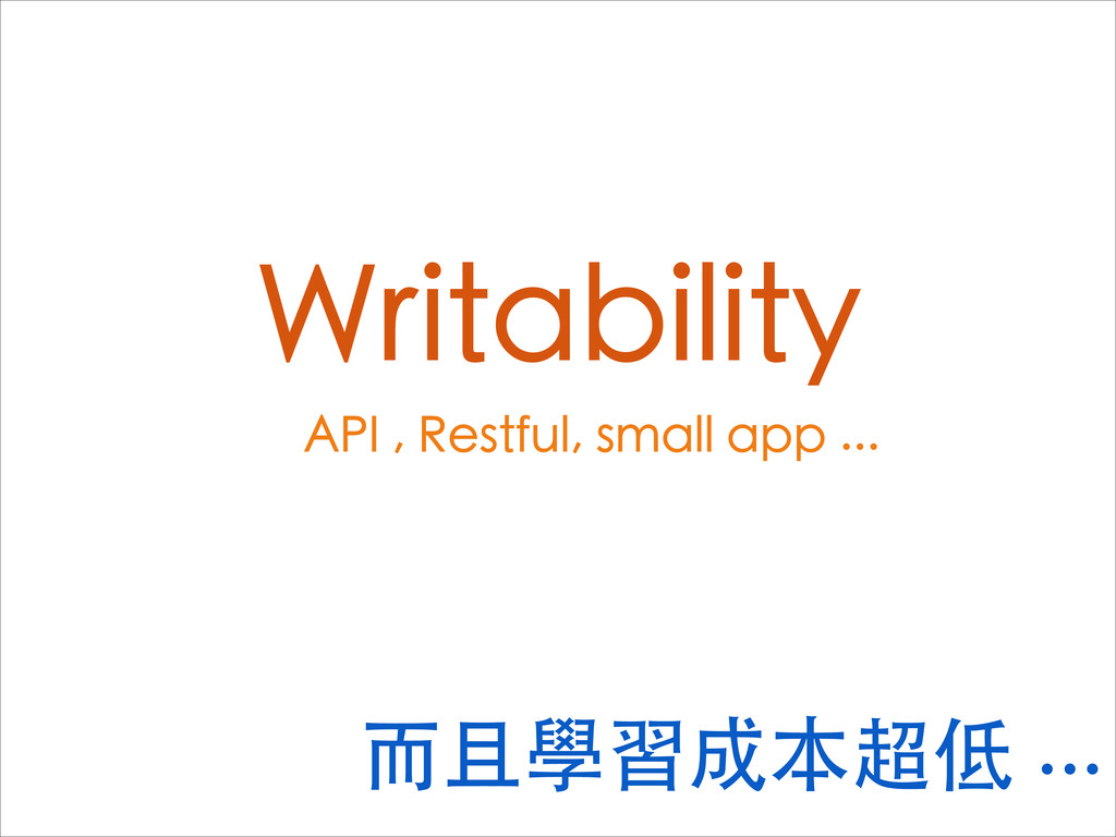 Writability API , Restful, small app ... 而且學習成本...
