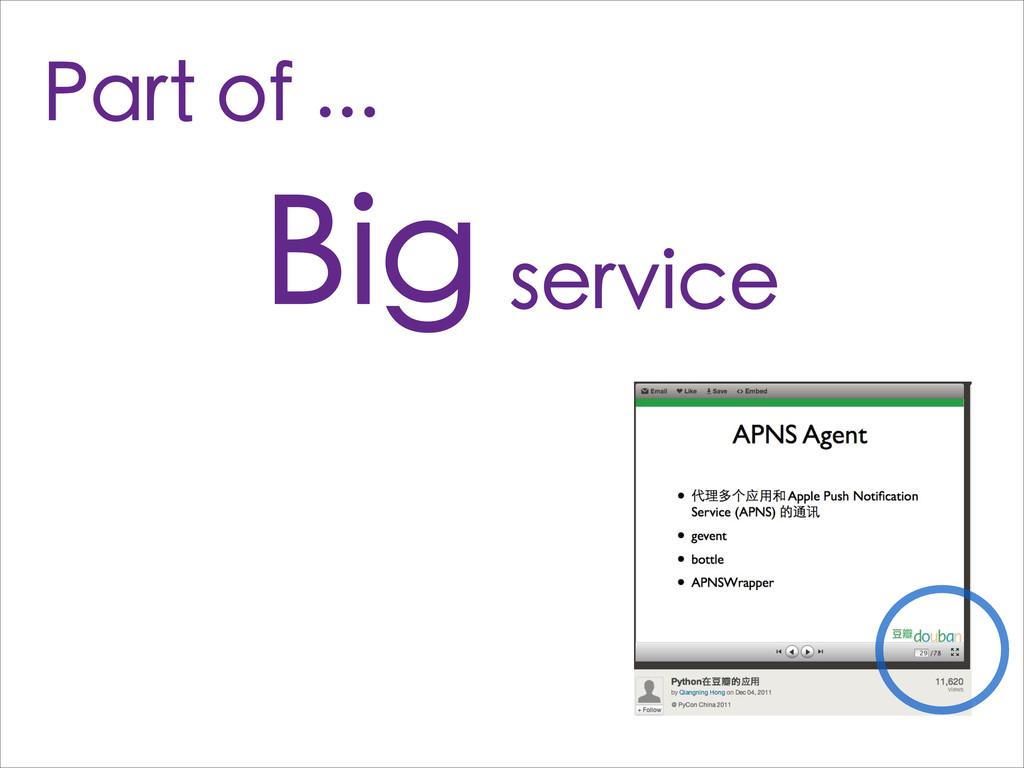 Big service Part of ...