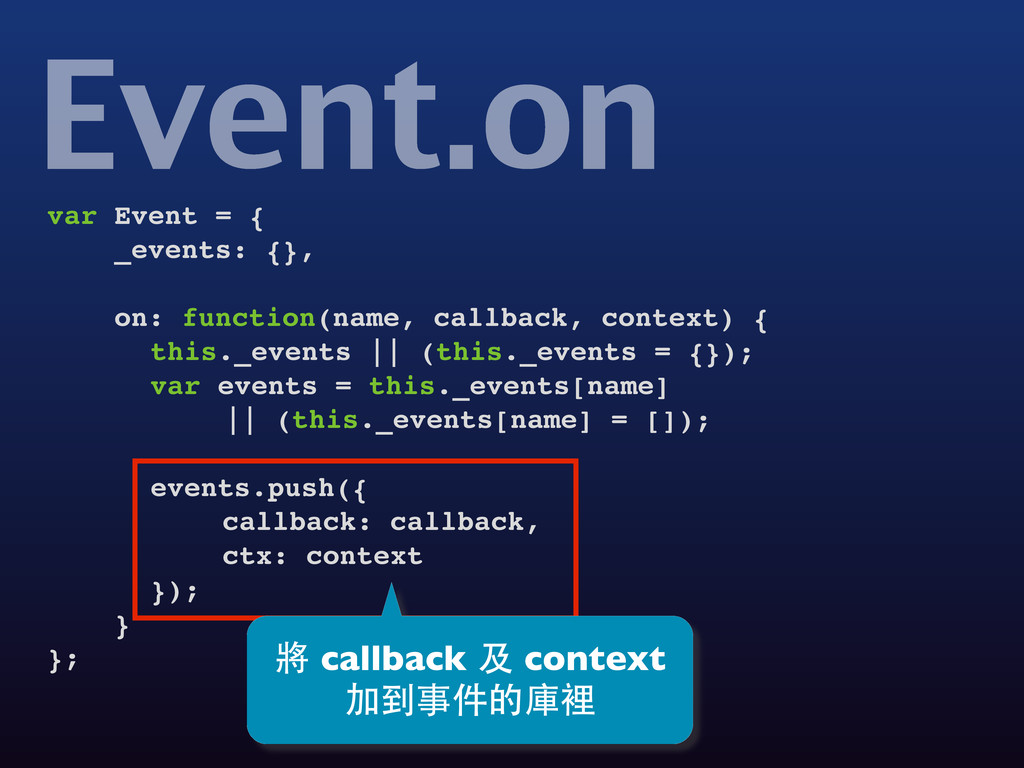 var Event = { _events: {}, on: function(name, c...