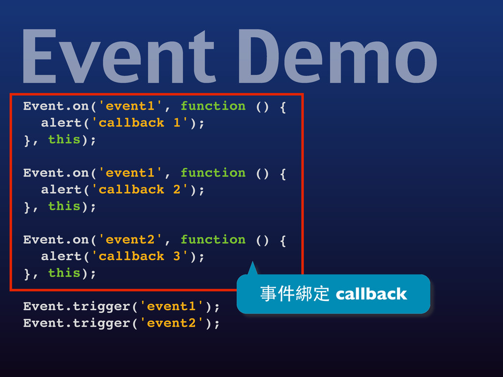 Event.on('event1', function () { ! alert('callb...