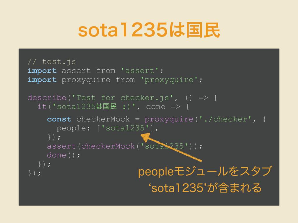 TPUBࠃຽ // test.js import assert from 'asse...