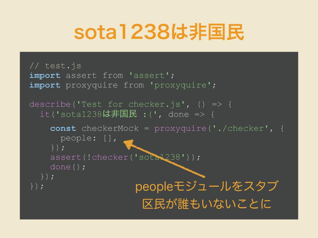 TPUBඇࠃຽ // test.js import assert from 'ass...