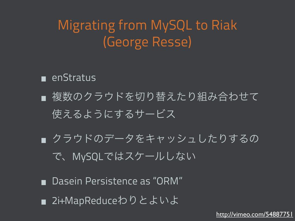 Migrating from MySQL to Riak (George Resse) • e...